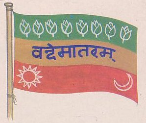 [1906 Flag of India from Singh]